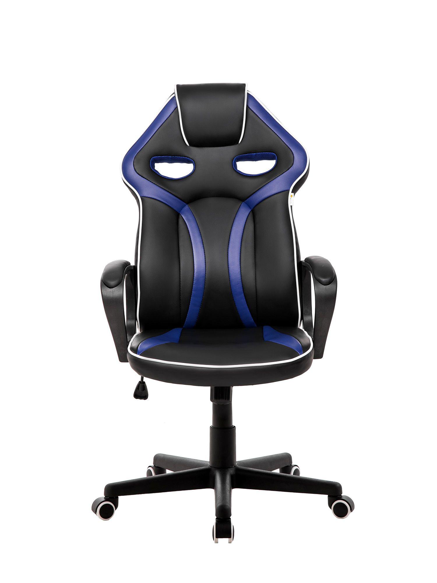 Cadeira Gamer Giratória Regulável + Sistema Relax Azul Buff - at.home