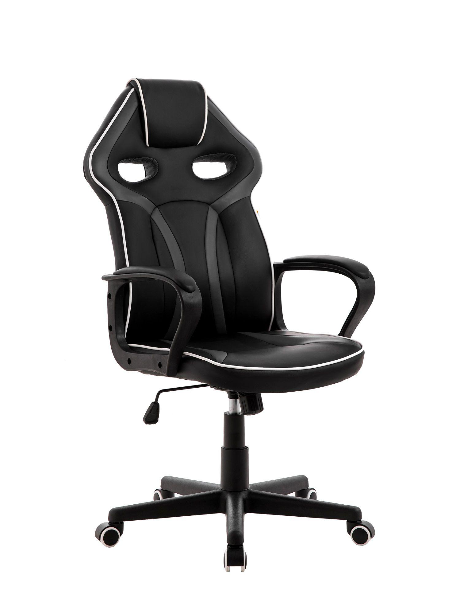 Cadeira Gamer Giratória Regulável + Sistema Relax Cinza Buff - at.home
