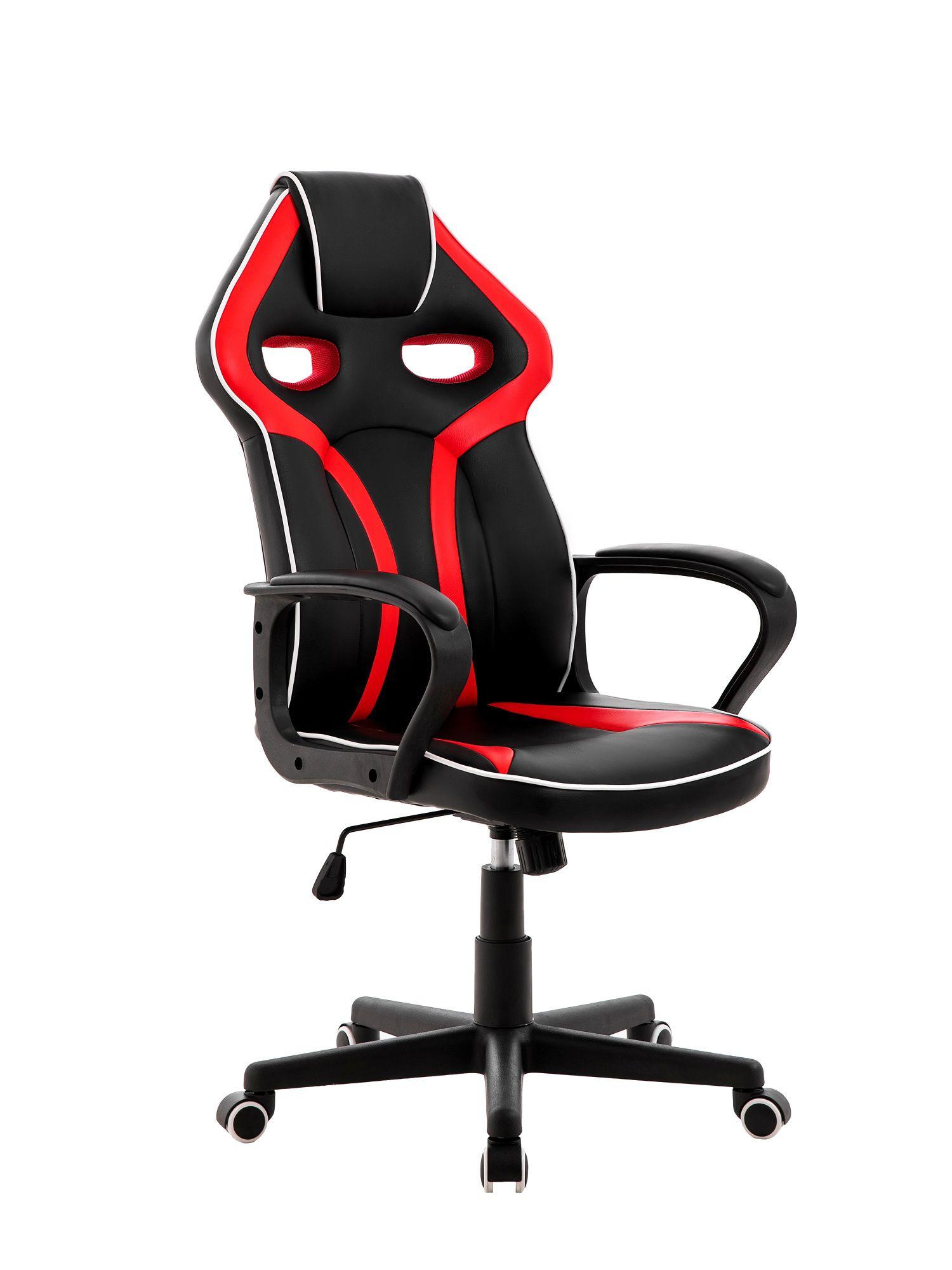 Cadeira Gamer Giratória Regulável + Sistema Relax Vermelha Buff - at.home