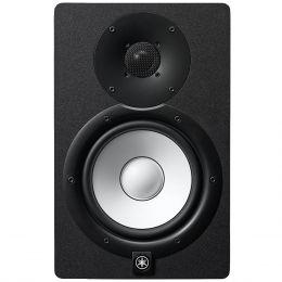 Monitor de Referência Ativo Fal 7 Pol 95W - HS 7 Yamaha
