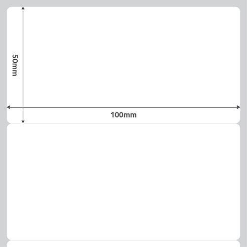 Etiqueta Adesiva BOPP Fosco Branca 100 x 50 x 01 - ID Etiquetas