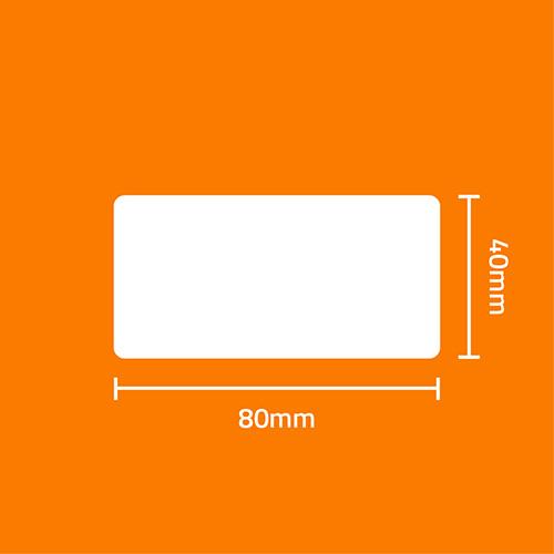 Etiqueta Adesiva Papel Couchê Branca 80 x 40 x 01 (Grande Porte) - ID Etiquetas