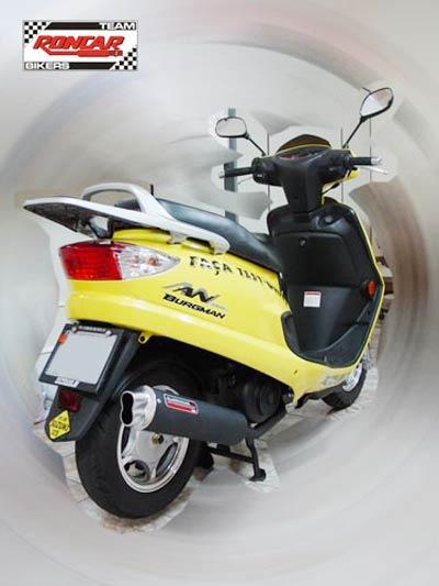 Escapamento Aluminium RS Boca 8 Oval Burgman 125 até 2010 - Preto - Suzuki