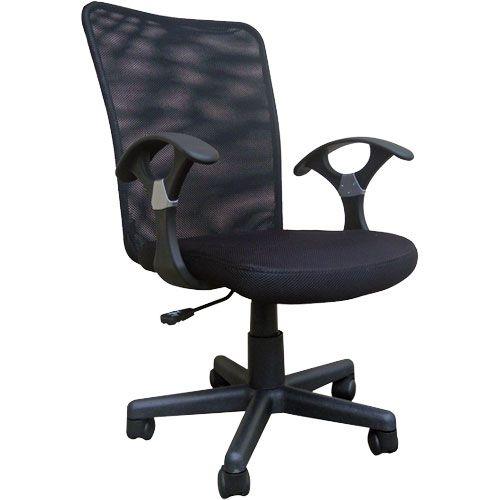 Cadeira De Escritório Em Tela Mesh Com Encosto Baixo K-C301