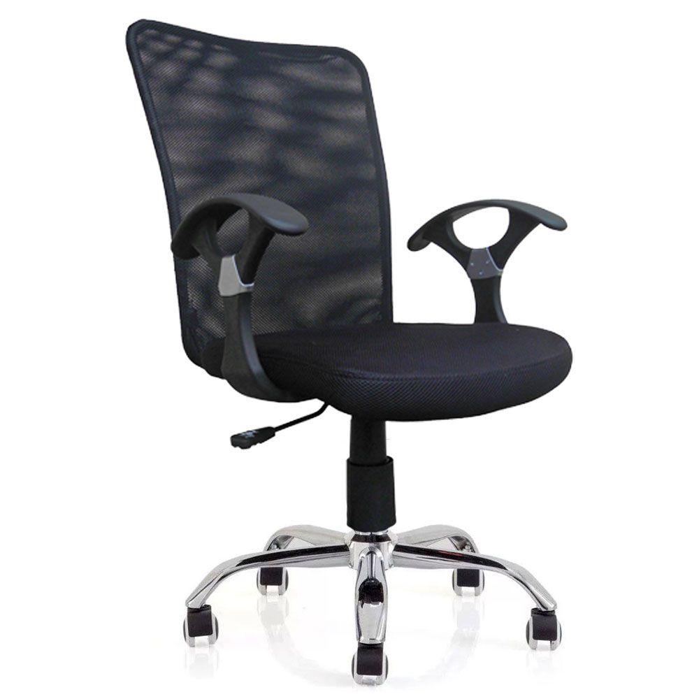 Cadeira De Escritório Em Tela Mesh Com Encosto Baixo
