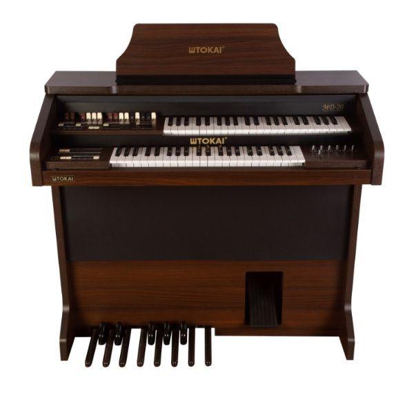 Órgão Eletrônico Tokai MD 20 Cor Castanho