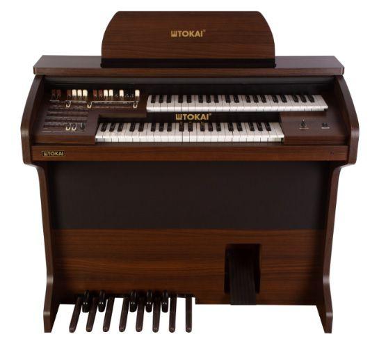 Órgão Eletrônico Tokai MD 7 Cor Castanho