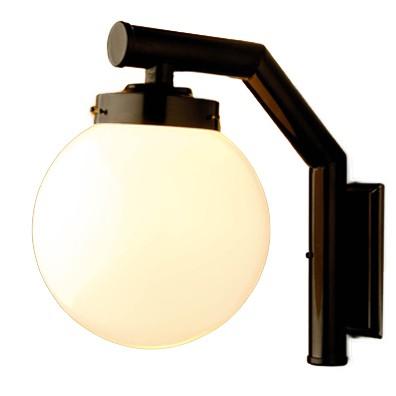 Luminária De Braço Solarium Globo 30Cm - FUNDIÇÃO VESUVIO