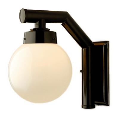 Luminária De Braço Solarium Globo 20Cm - FUNDIÇÃO VESUVIO