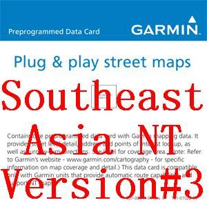 Mapa Garmin Asia Versão Completo (Continente Asiatico)  - HARDFAST INFORMÁTICA