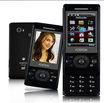 Celular Foston Fs-72t - Dois Chips - Mp3 - Tv - Radio - Mp4 - HARDFAST INFORMÁTICA