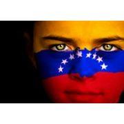 Mapa Venezuela para Garmin