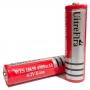 Pilha Bateria Lanterna T6 |Tática Kit 2x Recarregável Chip Proteção 4800mAh 4.2V 18650 WZS