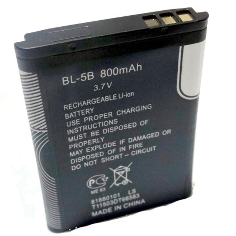 Bateria Bl-5B Primeira Linha P/ Fone B560 Radinho Mp3 mp7 Kombi Celular Nokia   - HARDFAST INFORMÁTICA