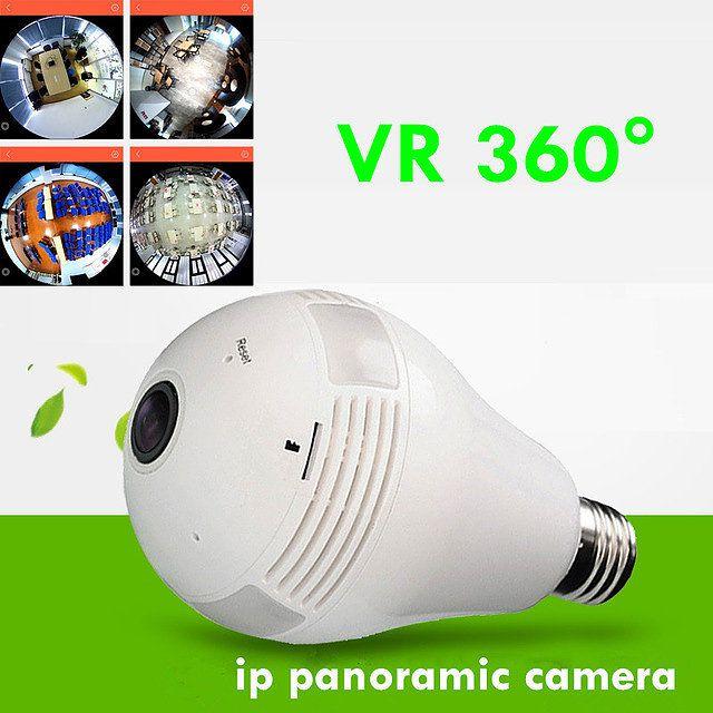 Câmera Ip Wifi Lâmpada e27 Áudio HD 360 Dia Noite Hardfast Hf01 Segurança  - HARDFAST INFORMÁTICA