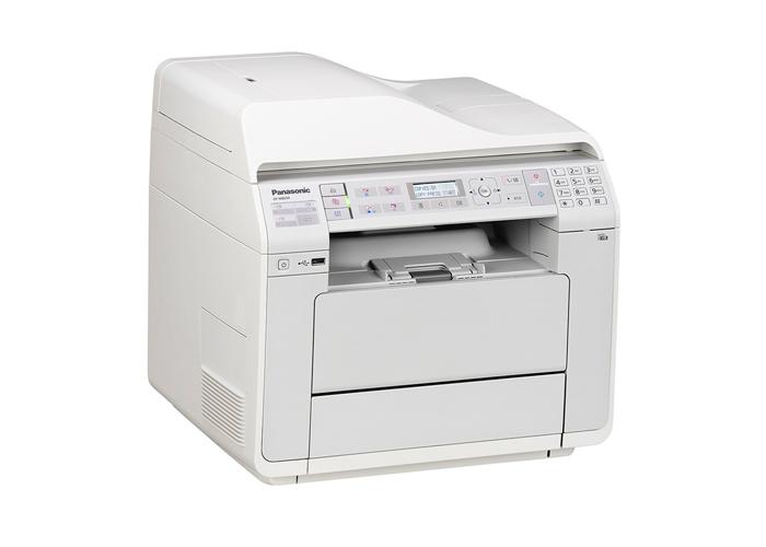 Impressora Panasonic Multifuncional DP-MB250LA MFP - Laser, ePrint, Copiadora, Scanner, Fax, 30 ppm