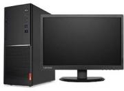 "Computador Lenovo V520S - Core i5, 4GB, HD 1TB, Monitor 19.5"" + Teclado e mouse"
