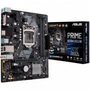 Placa Mãe Asus H310M-E/BR DDR4, socket LGA 1151, chipset H310, mATX