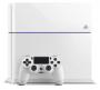Console Playstation 4 Slim - HD 500GB, Processador Octa-Core, Controle Dualshock 4 - PS4 (Branco) - Beta Informática