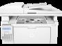 Impressora Multifuncional HP Laserjet Pro M130fn - Impressora, copiadora, fax, digitalizadora, velocidade até 22ppm - Beta Informática