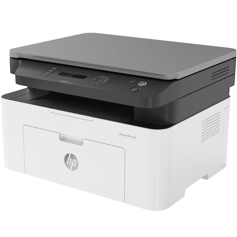 Impressora Multifuncional HP LaserJet MFP M135A - USB, Velocidade de 20PPM, Ciclo mensal 10mil pg/mês