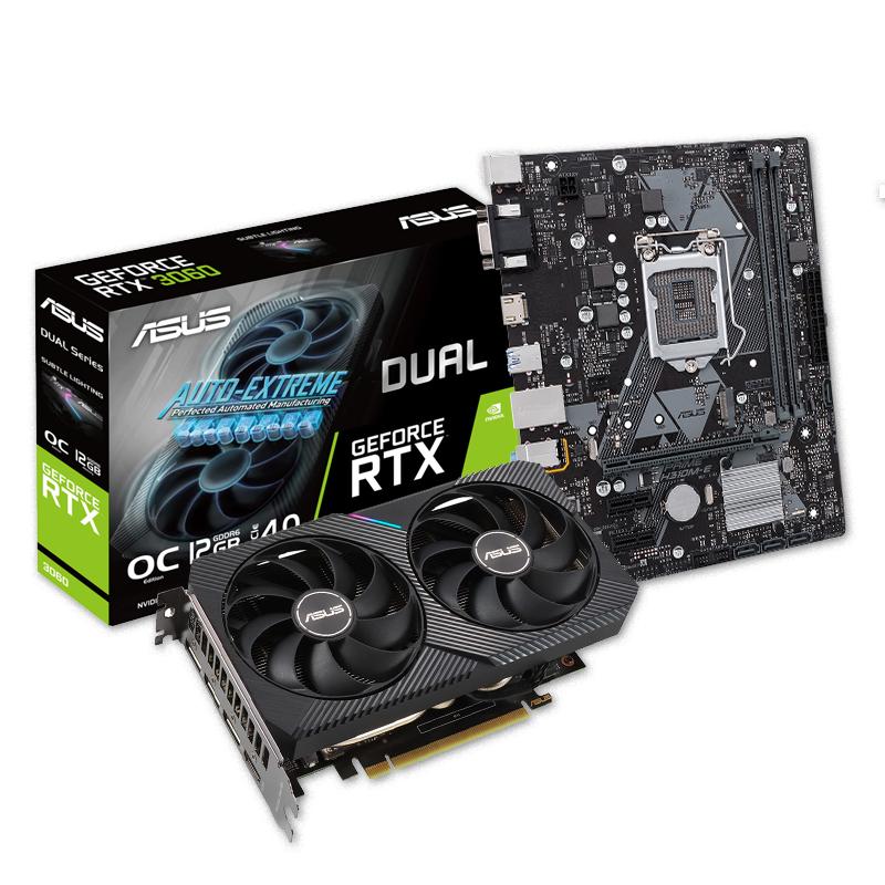 Kit Upgrade Placa Mãe H310M-E + Placa de vídeo GeForce RTX 3060 12GB