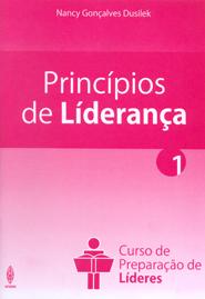 PRINCÍPIOS DE LIDERANÇA  - LOJA VIRTUAL UFMBB