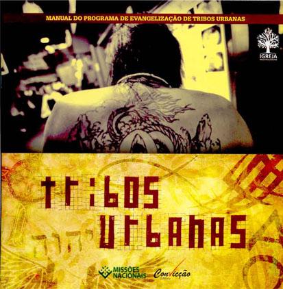 TRIBOS URBANAS  - LOJA VIRTUAL UFMBB