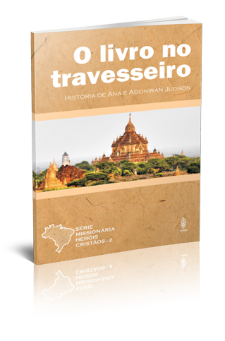 O LIVRO NO TRAVESSEIRO - LIVRO DIGITAL  - LOJA VIRTUAL UFMBB