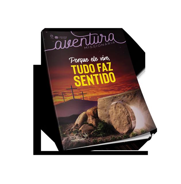 2°TRIMESTRE DE 2020 - AVENTURA MISSIONÁRIA  - LOJA VIRTUAL UFMBB
