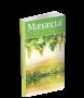 MANANCIAL TRADICIONAL  Vol. 17 - 2020