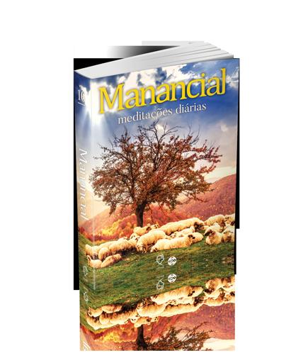 MANANCIAL BOLSO Vol. 16 – 2019  - LOJA VIRTUAL UFMBB