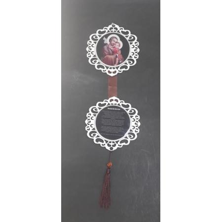 AD01 - Adorno de Porta Madeira 13cm São José
