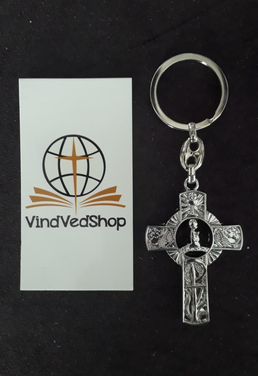 CH116 - Chaveiro Metal Cruz Eucaristia 6cm Niquel  - VindVedShop - Distribuidora Catolica