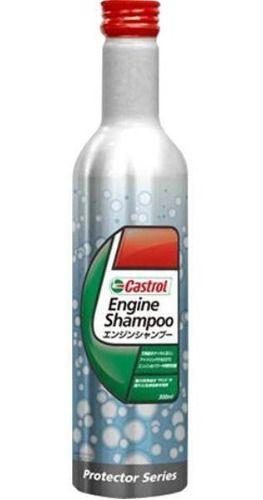 Shampoo Aditivo Óleo Motor Motul Engine Clean Limpeza Flush