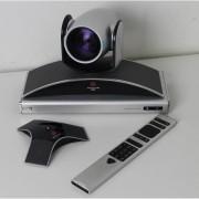 Polycom RealPresence Group 500 Estação de Vídeo Conferência (Não Enviamos)