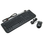 Teclado Microsoft e Mouse Wired 400 - PC FLORIPA