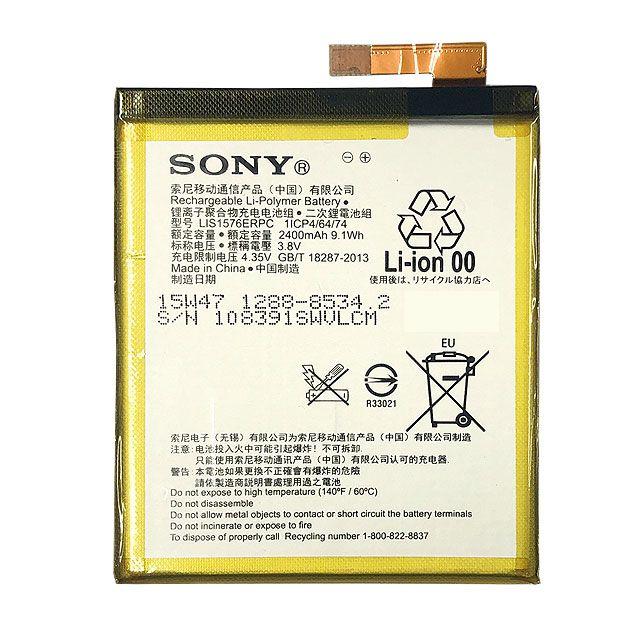 Bateria Sony Xperia M4 Aqua E2306 LIS1576ERPC Original + Ferramentas