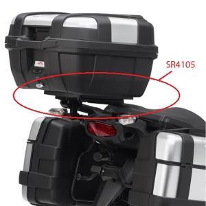 Base para baú Givi SR4105M (baús nacionais) Versys 1000 12 - Consulte-nos  - Nova Suzuki Motos e Acessórios
