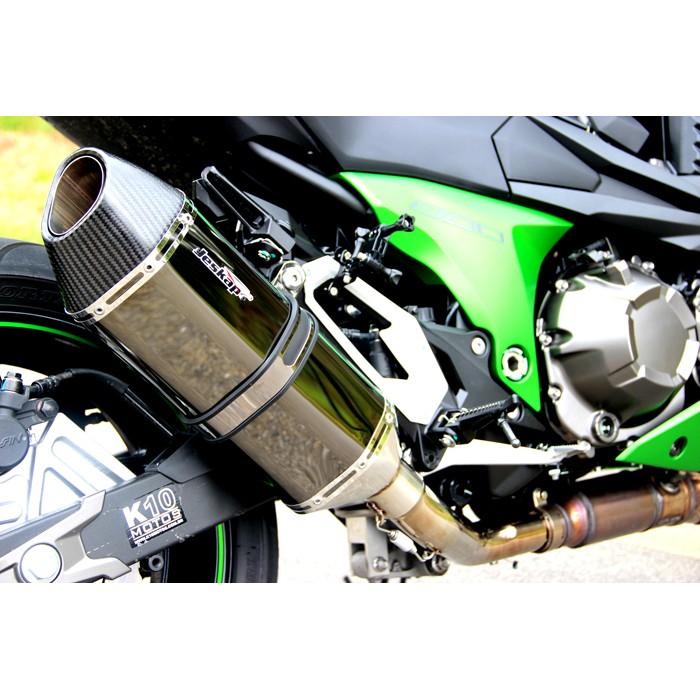 Escapamento Jeskap gota  - Nova Suzuki Motos e Acessórios