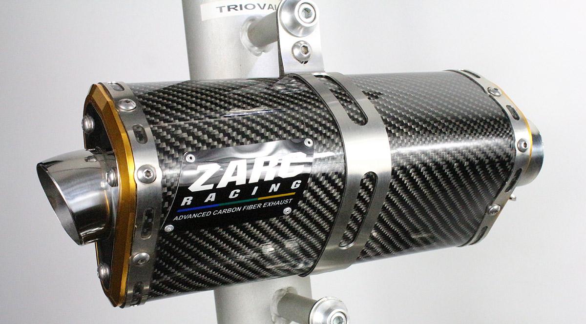 Escapamento Zarc Tri-Oval Para Suzuki GSX650F  - Nova Suzuki Motos e Acessórios