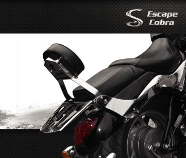 Encosto Sissy-bar destacável Boulevard M-800 Cromo após 2012  - Nova Suzuki Motos e Acessórios