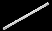 Lâmpada LED Tubular T8 18W 120cm 6500K - Cristallux
