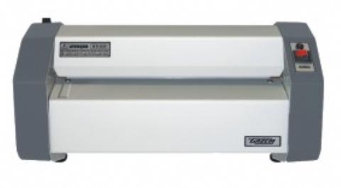 Plastificadora/Poliseladora A4 -  Gazela c/ Reverso ( 91.23.36)   - Book Express