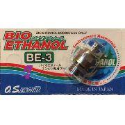 Vela Os Engines Bioethanol Be-3