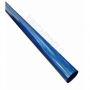 Chinakote (monokote)- Azul Super Escuro - 640mm - 1x Metro