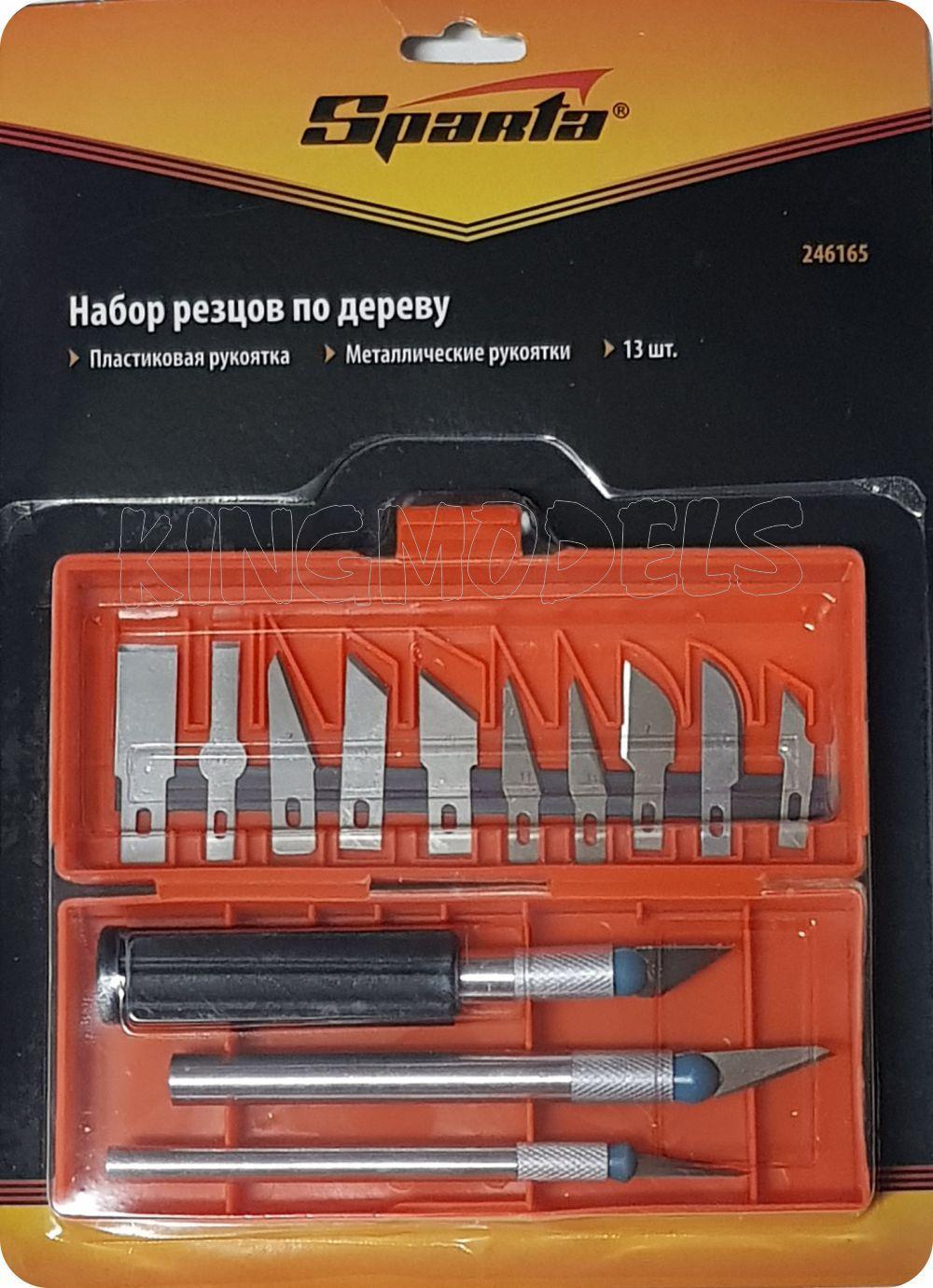 Kit de estilete de precisão com 13 diferentes lâminas  - King Models