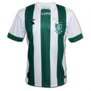 Camisa América Mineiro Oficial III 2017 - Lupo 65613-017