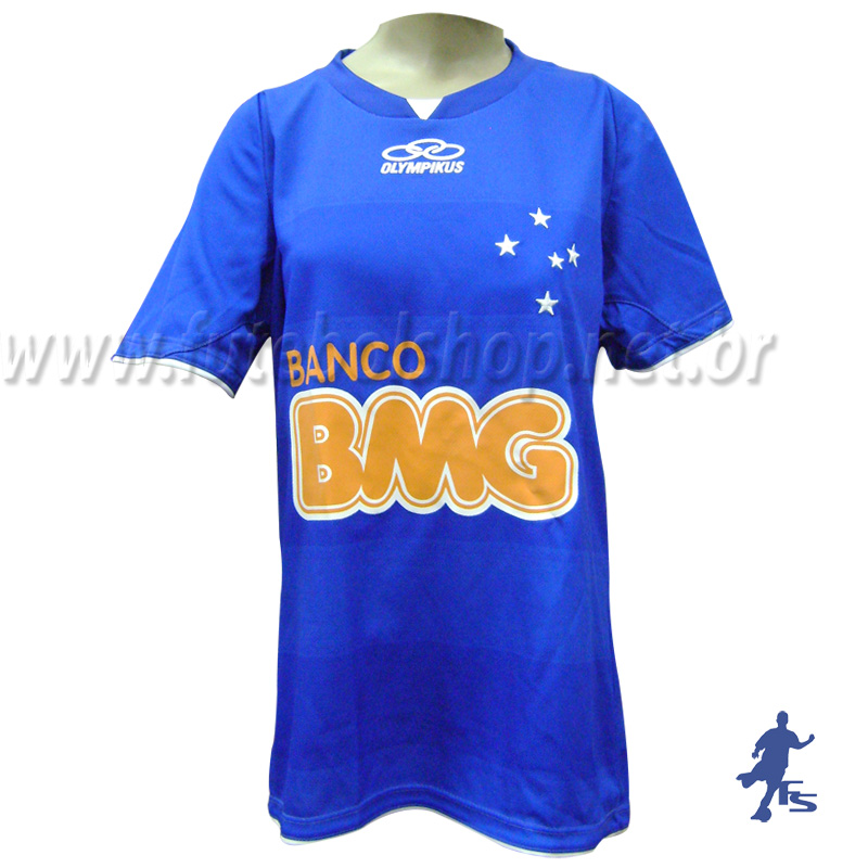 Camisa Feminina do Cruzeiro 2012 - CR26020V
