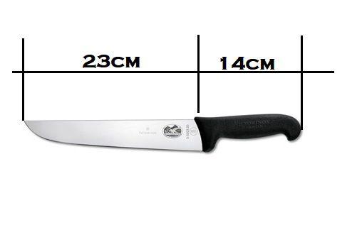 Faca profissional Açougueiro 37cm Cabo Fibrox lâmina 23cm Victorinox  - Mix Eletro